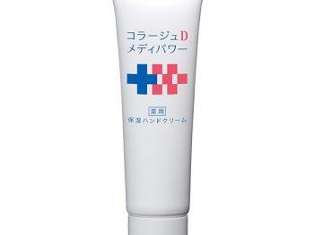 コラージュDメディパワー<br>薬用保湿ハンドクリーム
